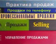 5 лучших книг по продажам