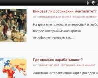 managep.ru