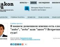 auto.ru