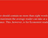 Рекламный баннер The Economist